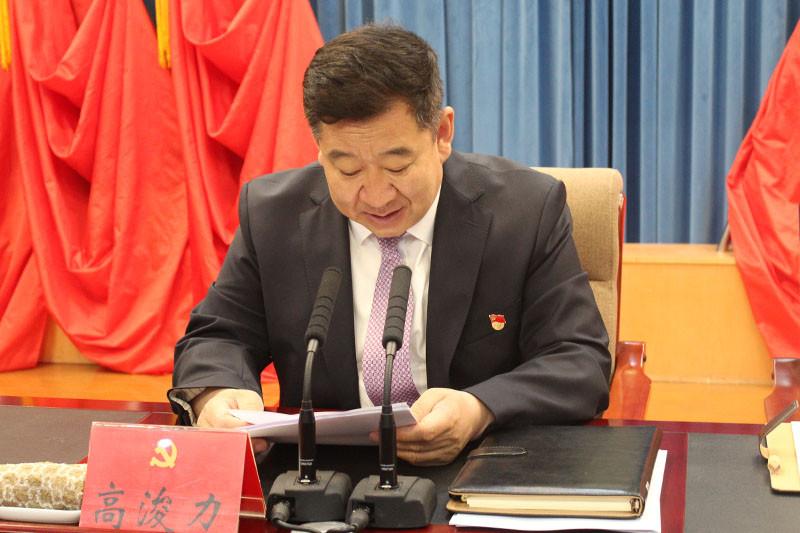 县委书记高浚力主持会议并就做好第十六次党代会相关工作提出具体要求.jpg