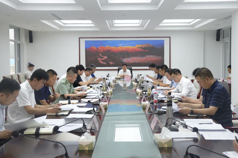 中共滦平县第十五届委员会召开第148次常委(扩大)会议.jpg