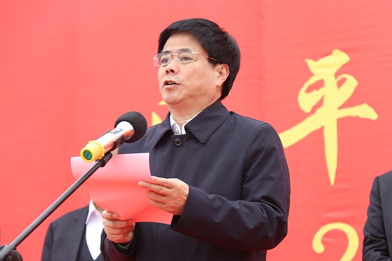 市政协副主席、县委书记赵振清致辞.jpg